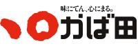 かば田 ロゴ